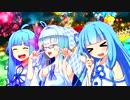 【VOICEROID実況】琴葉茜・あ・お・い実況 パート1【マリオカート8DX】