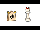 ポプテピピック #6「第30期電脳戦」 thumbnail