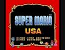 【TAS】SFC スーパーマリオコレクション-スーパーマリオUSA in 07:19.91