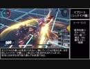 【GVS】全ストライカー集 2/6更新版