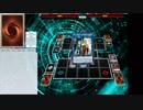 【遊戯王ADS】終末レスラビロンファそれぞれ1枚からIF射手ワンキル