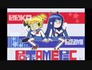 """【ポプテピピック】上坂すみれ - POP TEAM EPIC (U-hey Seta """"KUSO""""EDM Remix)"""