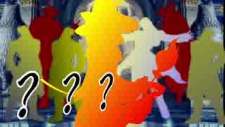 【MUGEN】凶悪キャラオンリー!狂中位タッグサバイバル!Part20(J-2)