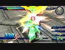 星光の攻撃者のシャフ対戦動画 Part.31