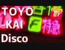 [合作]TOYO-KAI Disco