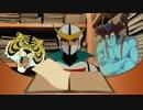 タイガーマスクの出会い thumbnail