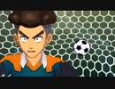 【実況】超時空サッカーやろうぜ!!《イナズマイレブンGO2》part46