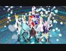 【VOCALOID & UTAU】【合唱】10人で「アスノヨゾラ哨戒班」【MMD】