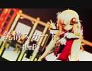 【MMD花騎士】エノテラで純情スカート【1080p】