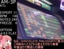 琴葉葵はノンバー18に挑戦するようです【DDR】 thumbnail