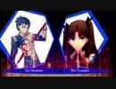 【新OPMAD】The Fate/extra Last War【Fate/extra Last encore】