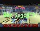 【WoT Blitz】目指せ、スパユニ道です! Part.57 E75【ゆっくり実況】