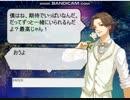 【実況】恋愛心理テスト~LoveFortune~やってみた3終
