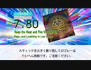 【DTX】Keep the Heat and Fire Yourself Up / Fear, and Loathing in Las Vegas【封神演義】
