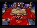 すべての世界を見に行こう ドラゴンクエスト7 実況プレイ Part72