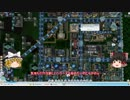 【SimCity(2013)】 マオの未来都市開発記4 【ゆっくり実況】 その51