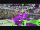 【Splatoon2】ヒッセン S+50×4 part31