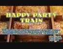 お疲れ様です( •̀ ᴗ •́ )『HAPPY PARTY TRAIN』歌ってみた