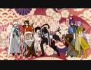 第74位:【手描き】刀剣アーカイブ【刀剣乱舞】