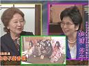 【夢を紡いで #4】松浦芳子~日本文化を日本と世界の子供たちに伝える[桜H30/2/9]