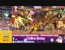 (Skullgirls)スカルガールズ 対戦動画148 Part.3 (オンラインロビー)
