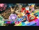【マリオカート8DX】 vs #01 vr16186 モートンスタバローラー【実況】