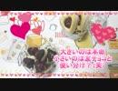 簡単で可愛いハートのチョコパイ作ってみた!