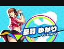 ペルソナ3 ダンシング・ムーンナイト【P3D】岳羽ゆかり(CV.豊口めぐみ)