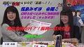 """先行配信 #28_2【""""福島みずほ会報♬"""" の中身は・・】"""