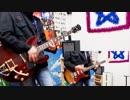 第32位:[Alexandros] For Freedom ギター 弾いてみた (guitar cover) thumbnail