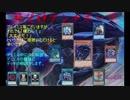 【遊戯王ADS】絶望神アンチホープの可能性