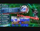 【地球防衛軍4.1】レンジャー INF縛り M70&71 【ゆっくり実況】