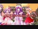 紅魔館でパスファインダーs5-6
