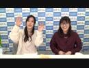 加藤英美里さんと『オーバーロードII』コラボ! 『原由実の○○放送局 大盛』第53回