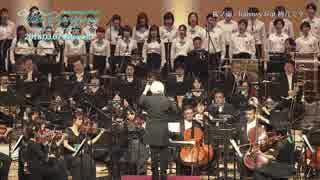 【初音ミクシンフォニー2017】桜ノ雨【東京フィルハーモニー交響楽団】