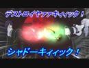【第20回MMD杯本選】仮面ライダーBLACKのゲーム発売30周年記念