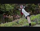 [Cat Lin 貓菻] サディスティック・ラブ / Sadistic Love 踊ってみた