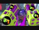 【Splatoon2】「スペシャル性能アップ」ミサイル検証【ゆっく...