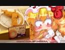 【東方】カリスマ紅魔飯 第06話 「記者の気になるパタンのパターン」後編