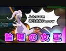 【ポケモンUSM】ワルビアルと手探るシングルレート♯4【役割論理】