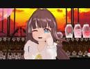 [MMD]雛鶴あい「おねがいダーリン」1080p