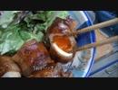 第63位:残念気味なおっさんが作る 肉巻き半熟卵 thumbnail