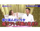 ゴッドタン 2018/2/10放送分 腐り芸人セラピー 後編