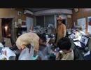 汚部屋をカレハン食堂にリフォームする Part.0【第23辛:20171003】#1/3
