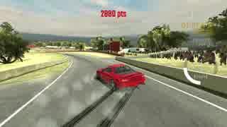 迫真レースゲ淫夢部:第2章「Drift GEAR Racing」