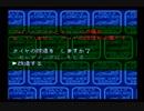 【海月の】俺のマシンが光って唸る13撃目【ミニ四駆シャイスコ実況】