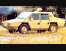 第68位:イタリアの試作装甲車らしい thumbnail