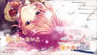 【ニコカラ】ツノルキモチ-M.edit-/CHiCO with HoneyWorks (On Vocal) ±0