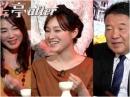 【夜桜亭日記 #66 after】水島総が視聴者