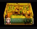 フルボイス マール王国の人形姫part25